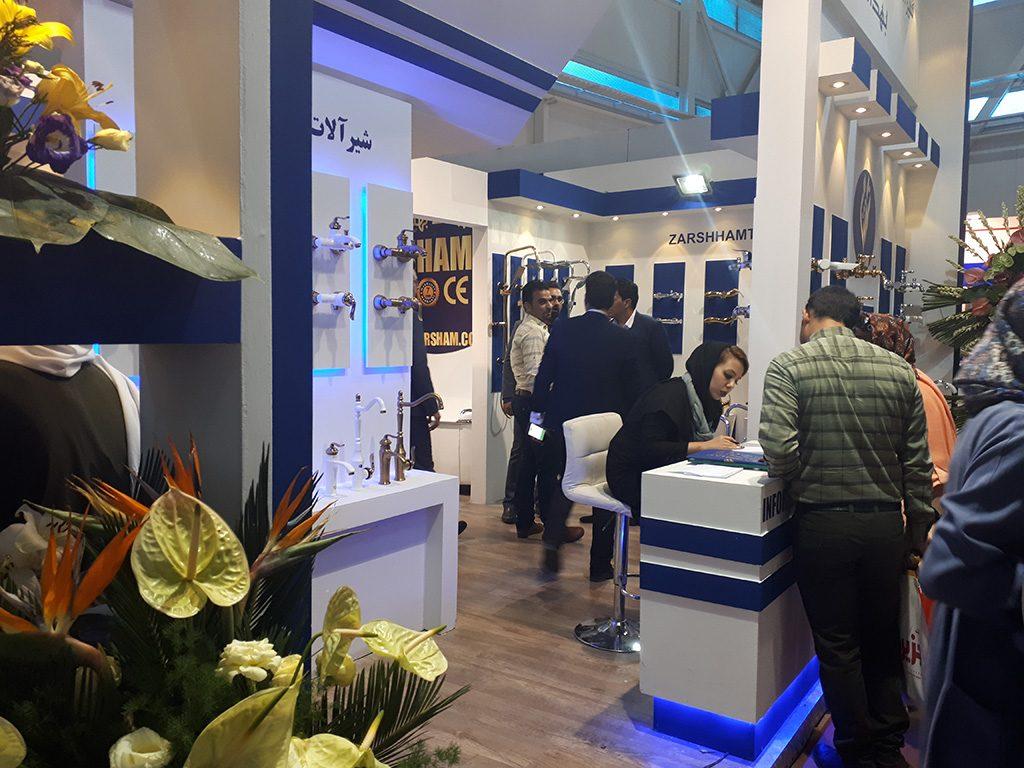 غرفه شیرآلات زرشام نمایشگاه بین المللی