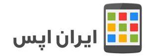 اپلیکیشن اندروید فروشگاه شیرآلات زرشام ایران اپس