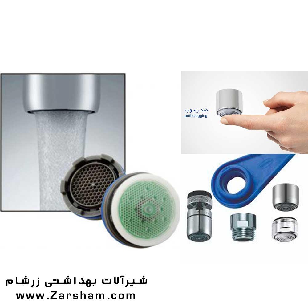 تجهیزات کاهنده مصرف آب